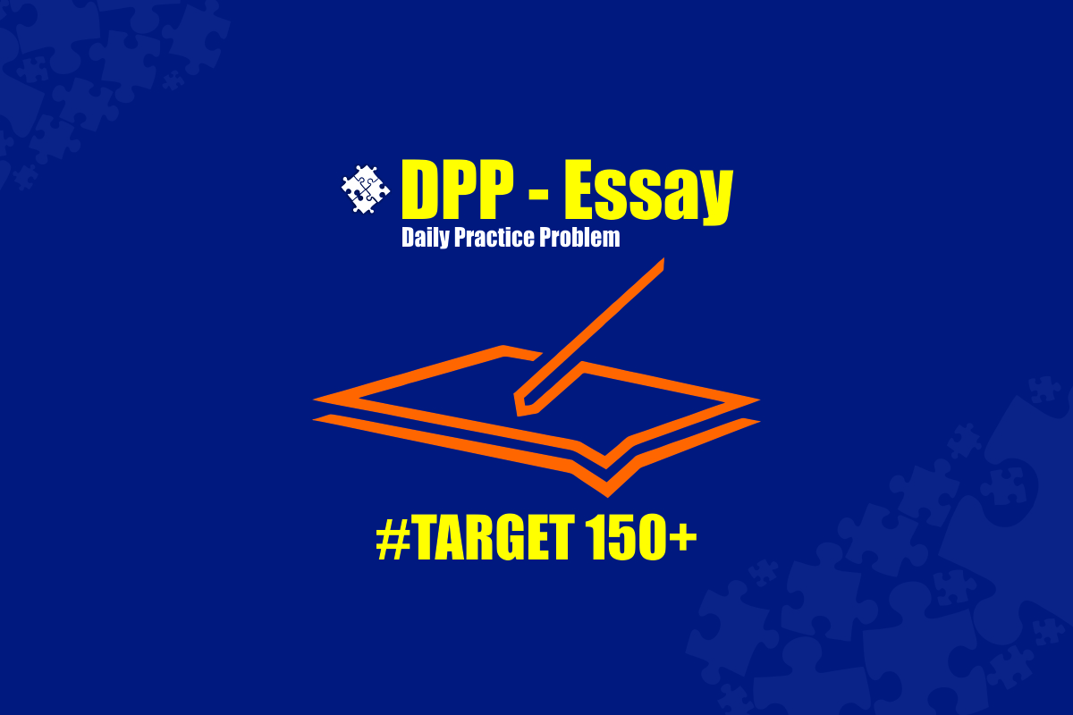 Reflective Essay On English Class Essaydaily Practice Problemsdppjun Where Is A Thesis Statement In An Essay also Business Etiquette Essay Essaydaily Practice Problemsdppjun  Triumphias What Is A Thesis Statement For An Essay